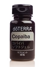 CopaibaSoftgel