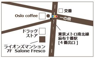 salone-fresco_map